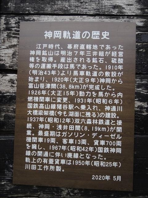 DSCN2517.JPG